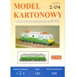 Locomotora serie ET21