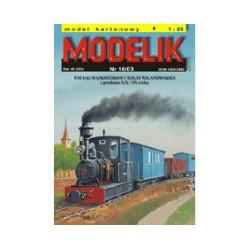 Locomotora con vagones. A3, 1:25.