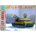 ZSU-23-4M Shilka, A3, 1:25