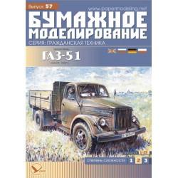 GAZ-51, 1:25, OREL