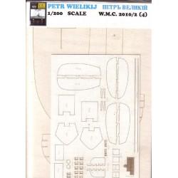 PIOTR WIELKI. WMC Models, 1:200, Laser frames
