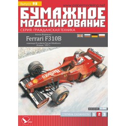 Ferrari F310B. 1:24, Orel