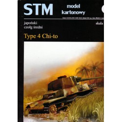Type 4 Chi-to, 1:25, STM