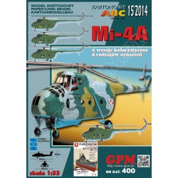 MI-4A, GPM, 1:33