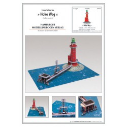 Lighthouse Hohe Weg, HMV, 1:250