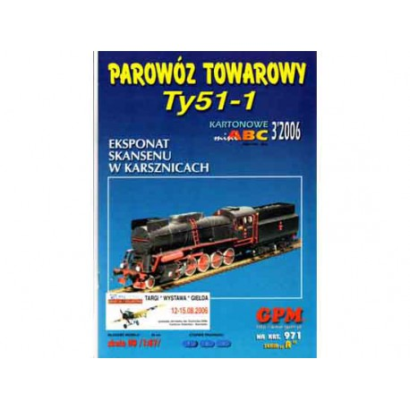 Locomotora Ty51-1, 1:87, escala H0