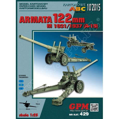Cañon 122 mm, M 1931/1937 (A-19), 1:25, GPM