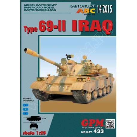 Type 69-II IRAQ, 1:25, GPM