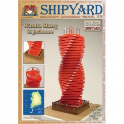 Wando Hang Lighthouse, faro, 2009. 1:87, H0 + laser frames, SHIPYARD