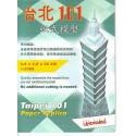 TAIPEI 101, Paper Landmarks, 1:2000, COLOR PRECORTADO