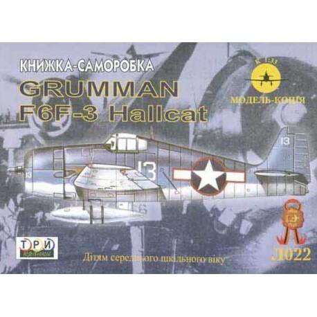 GRUMMAN F6F-3 Hallcat